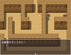 魔王復活 Game Screen Shot4