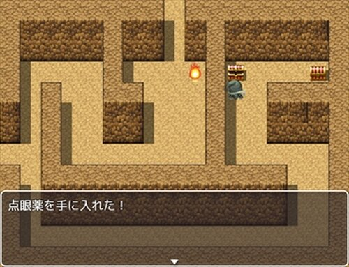 魔王復活 Game Screen Shot4