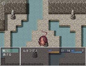 魔王復活 Game Screen Shot5