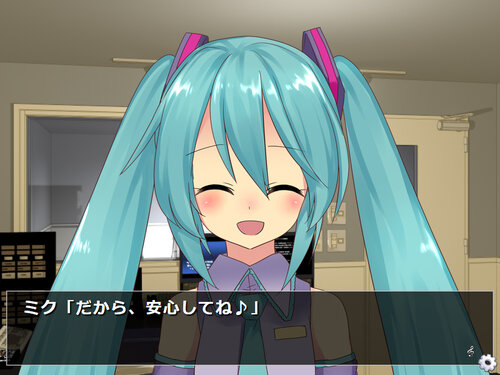 巡音ルカの事件簿 Game Screen Shot2