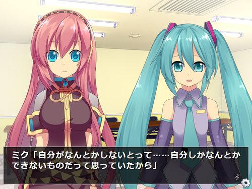 続・巡音ルカの事件簿 Game Screen Shot3