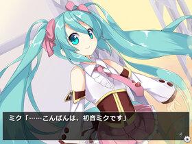 続・巡音ルカの事件簿 Game Screen Shot4