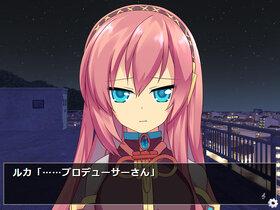 続・巡音ルカの事件簿 Game Screen Shot5