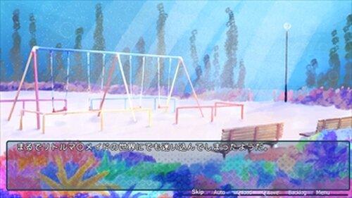 純情☆スクールデイズ Game Screen Shot3