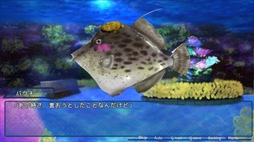 純情☆スクールデイズ Game Screen Shot5
