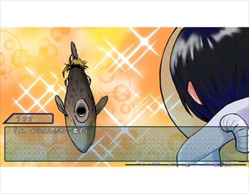 純情☆スクールデイズ Game Screen Shots