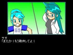 疾風戦記フォースギア2・体験版 Game Screen Shot2