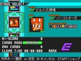 疾風戦記フォースギア2・体験版 Game Screen Shot3