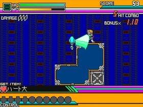 疾風戦記フォースギア2・体験版 Game Screen Shot4