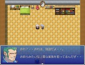 母娘憑依ゲーム(?) Game Screen Shot3