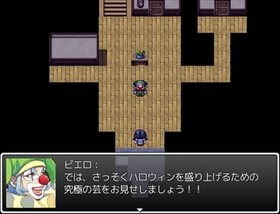 面男 Game Screen Shot5