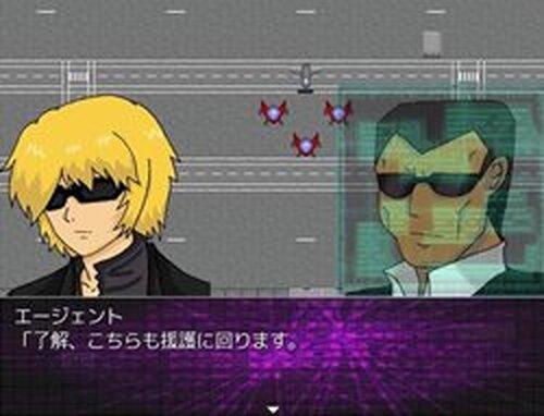 ハイパーマシンウォーズ・ディスク0 Game Screen Shots