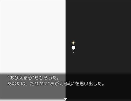 IWantYou Game Screen Shots