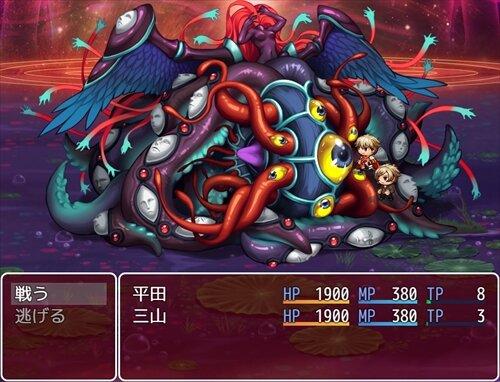 深淵食む大顎 Game Screen Shot1