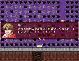 深淵食む大顎 Game Screen Shot2