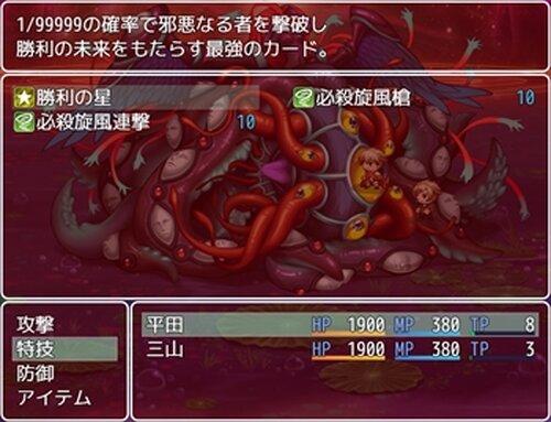 深淵食む大顎 Game Screen Shot3