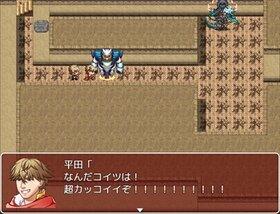 深淵食む大顎 Game Screen Shot4