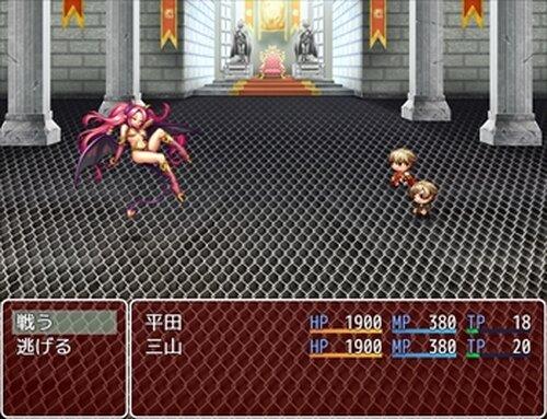 深淵食む大顎 Game Screen Shot5