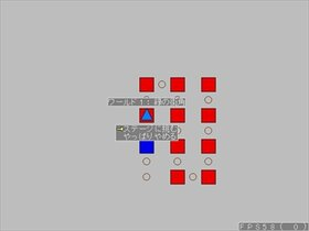 ヤシーユのイロスマ冒険 Game Screen Shot3