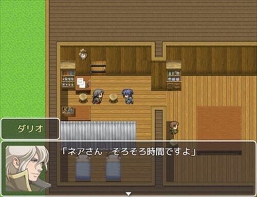 プレシャスレイン Game Screen Shot3