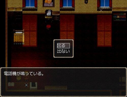 井戸 Game Screen Shot1