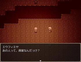 井戸 Game Screen Shot2