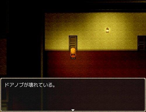 井戸 Game Screen Shot4