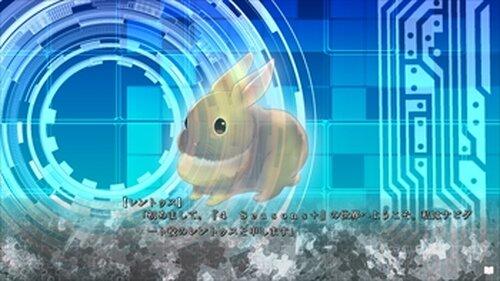 ホロビノセカイ。4 Seasons +【R15版】 Game Screen Shot2