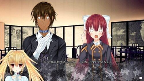 ホロビノセカイ。4 Seasons +【R15版】 Game Screen Shot3