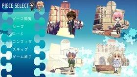 ホロビノセカイ。4 Seasons +【R15版】 Game Screen Shot4