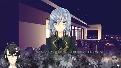 ホロビノセカイ。4 Seasons +【R15版】 Game Screen Shot5