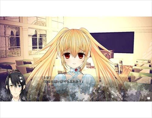 ホロビノセカイ。4 Seasons +【R15版】 Game Screen Shots