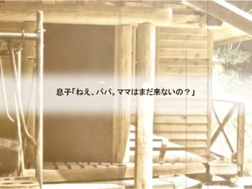 『探偵のすすめ』~犯人は幽霊?!編_完全版 Game Screen Shot2