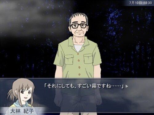 『探偵のすすめ』~犯人は幽霊?!編_完全版 Game Screen Shot5