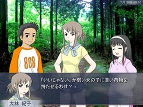 『探偵のすすめ』~犯人は幽霊?!編_完全版 Game Screen Shots