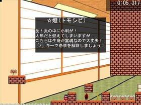 ひょいひょいひょ~い Game Screen Shot4
