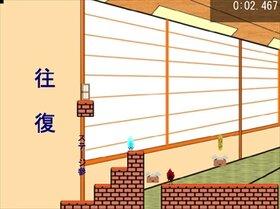 ひょいひょいひょ~い Game Screen Shot5