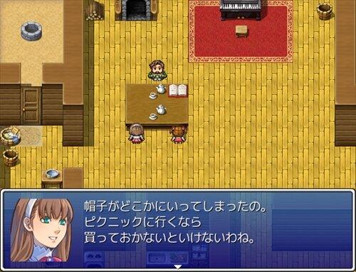 モナカと魔女の弟子 Game Screen Shot1