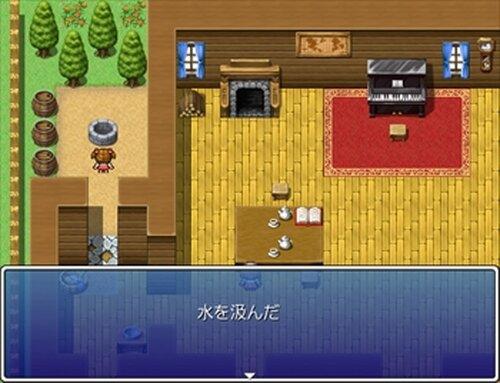 モナカと魔女の弟子 Game Screen Shot2