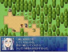 モナカと魔女の弟子 Game Screen Shot5