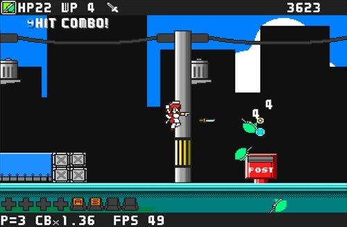 疾風戦記フォースギア外伝・失われたカレー Game Screen Shot1