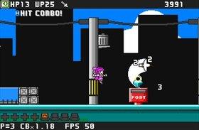 疾風戦記フォースギア外伝・失われたカレー Game Screen Shot5