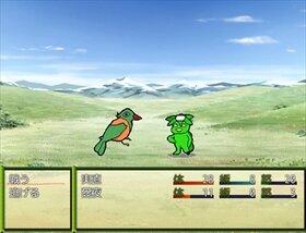あやかし怪奇譚 Game Screen Shot5