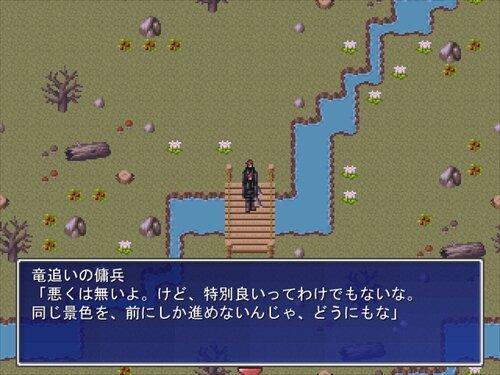 成し遂げられない制作 Game Screen Shot1