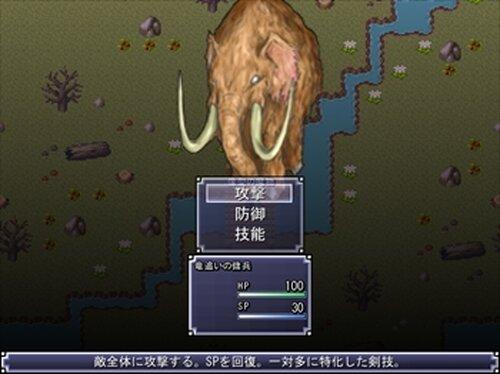 成し遂げられない制作 Game Screen Shot3