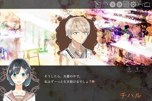 TRICKYNIGHT Game Screen Shot