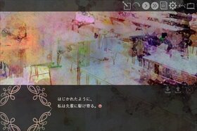 TRICKYNIGHT Game Screen Shot3