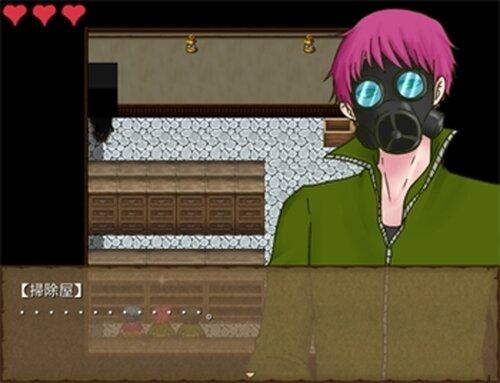 掃除屋のはなしⅡ Game Screen Shot5