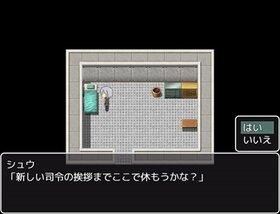 並行世界 Game Screen Shot2