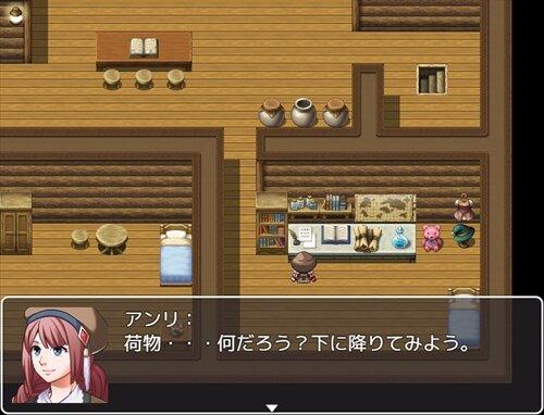 アンリと魔法使いの人形 Game Screen Shot1